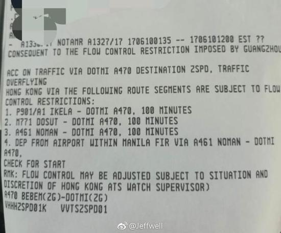 網友Jeffwell貼出的航行通告