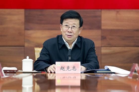 10月31日,公安部党委书记赵克志在京主持召开公安部党委(扩大)会议并讲话。
