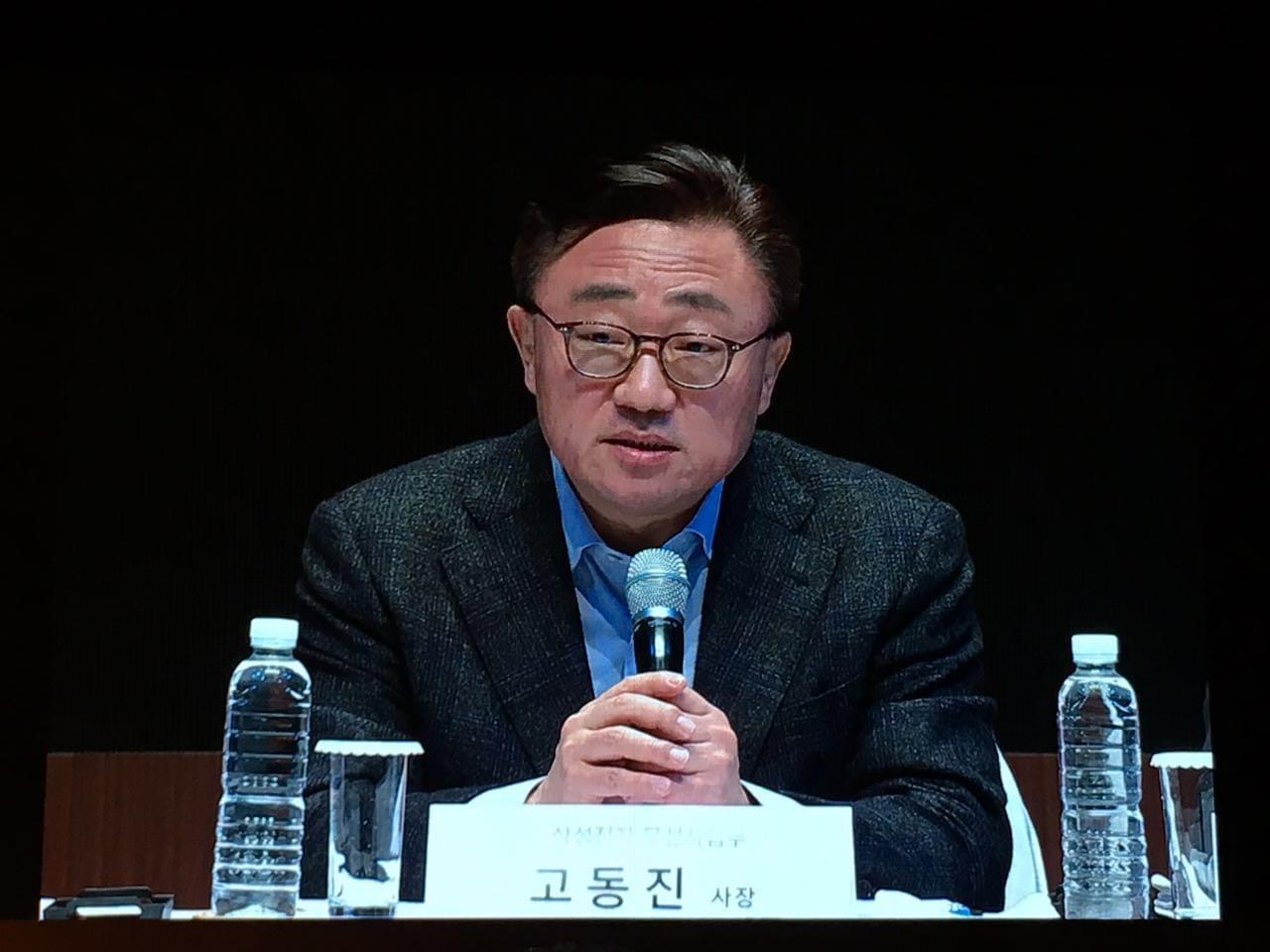 三星手机负责人:对一开始中国不在召回之列致歉的照片