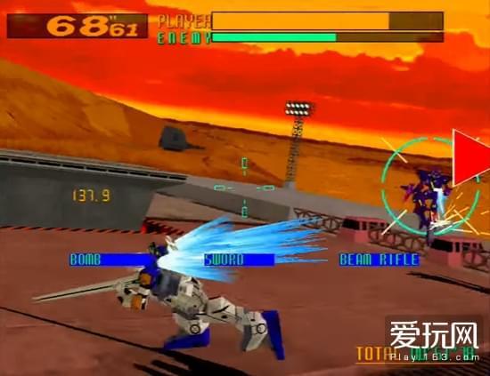 超前的3D战斗体验