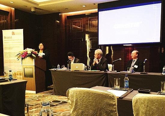 5G超互联城市 英国布里斯托大学学者对话中国科学家
