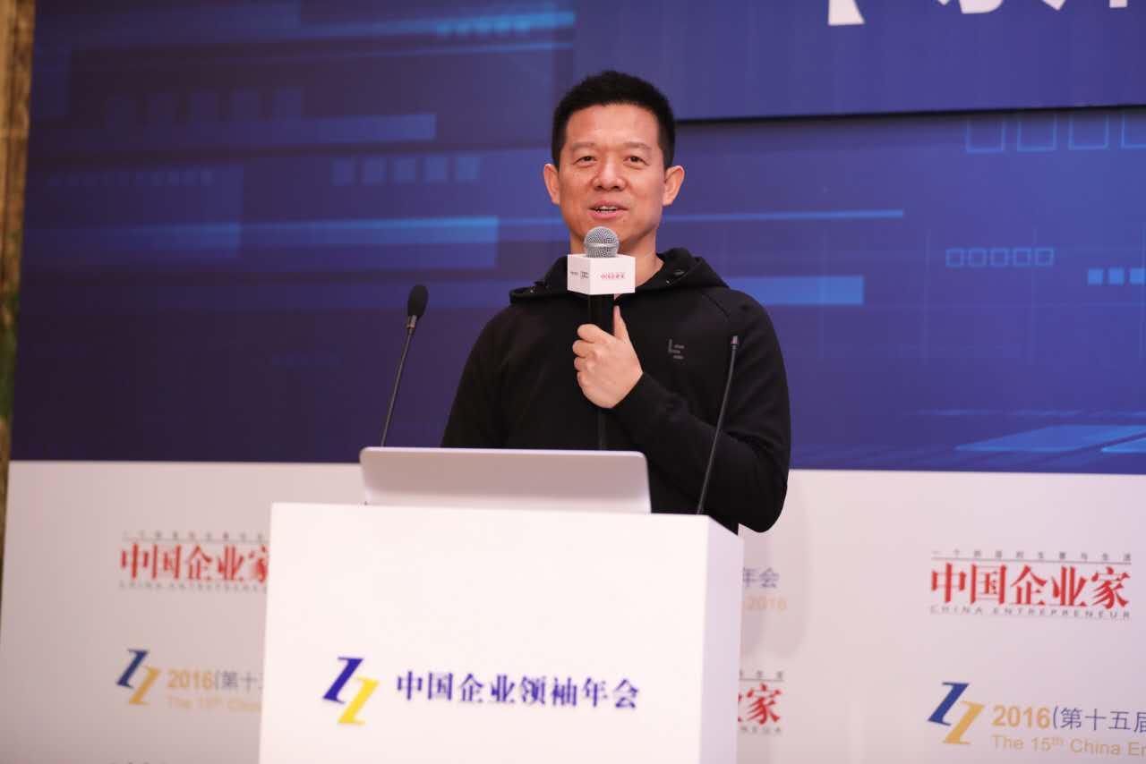 贾跃亭:12月底乐视汽车将公布产业园重大进展的照片