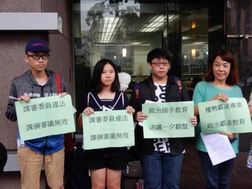 台湾中华语文教育促进协会到课审大会外抗议,认为课纲审议无效。(图片来源:台湾《中时电子报》)