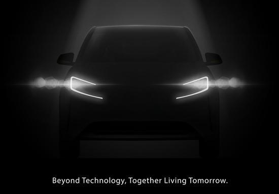 又来一家造车新势力 新特DEV 1今晚首发亮相