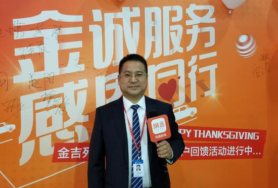 金吉列留学董事、移民董事长宫小平先生