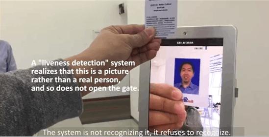 百度:换脸APP骗不了我们的人脸识别系统的照片 - 3