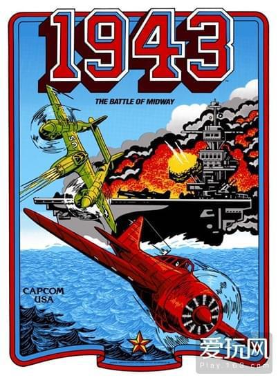 游戏史上的今天:卡氏空战经典《1943中途岛海战》