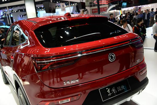 给你不一样的风光 定义智能轿跑型SUV