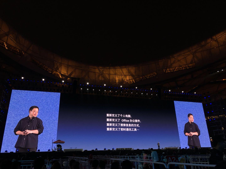 罗永浩:锤子科技要重新定义下一个十年的个人电脑的照片 - 2
