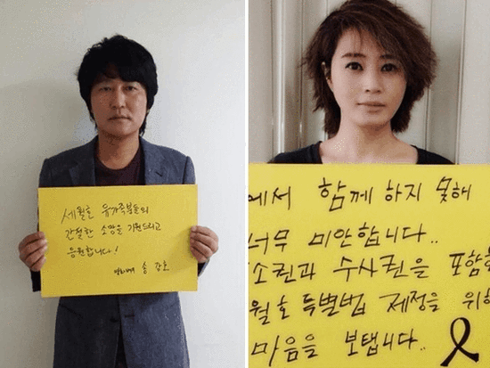 曝韩政府列文化界黑名单 检察组展开调查