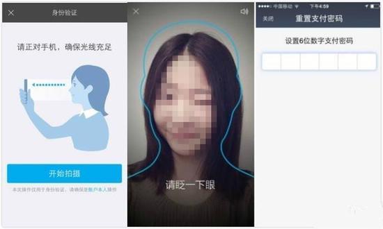 315晚会质疑人脸识别:黑客利用你的自拍即可完成验证