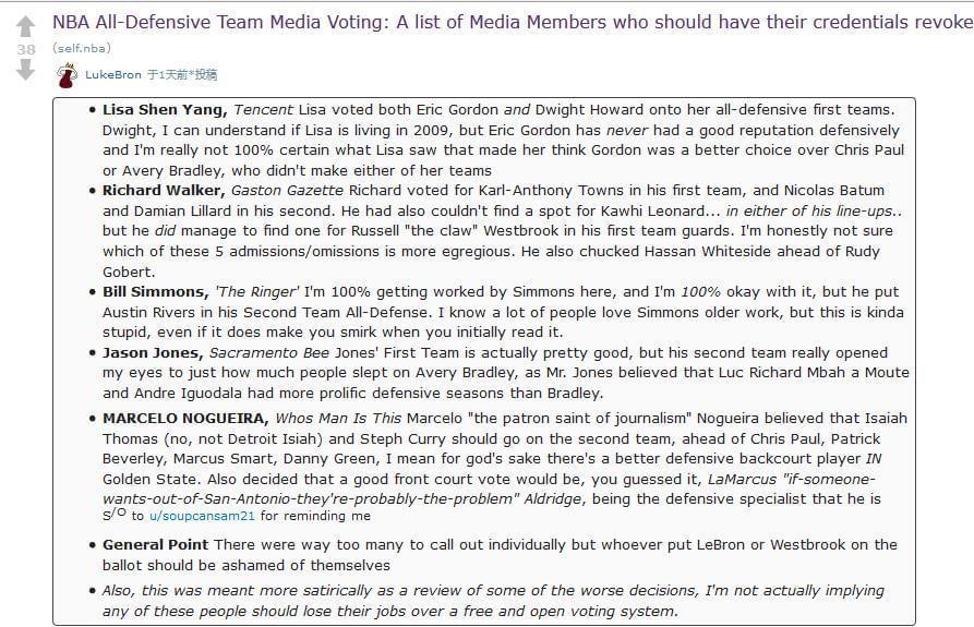 美網友揪烏龍投票罪魁:中國記者防陣選戈登被噴