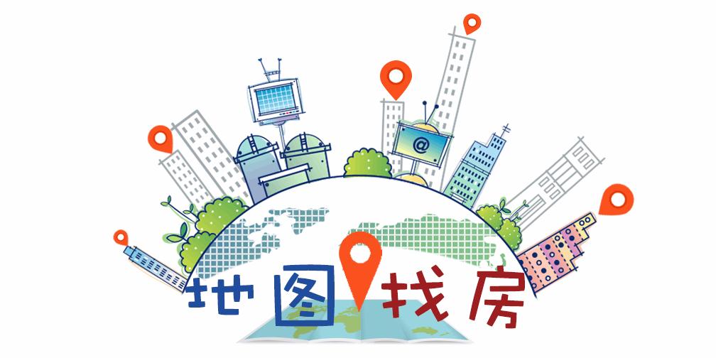 地图找房——带您详解唐山的楼市坐标
