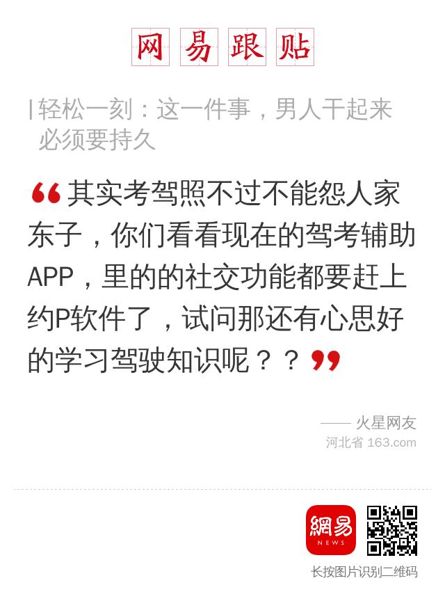 色情日屁_轻松一刻4月6日:为了拯救大熊猫,色情网站这招绝了!