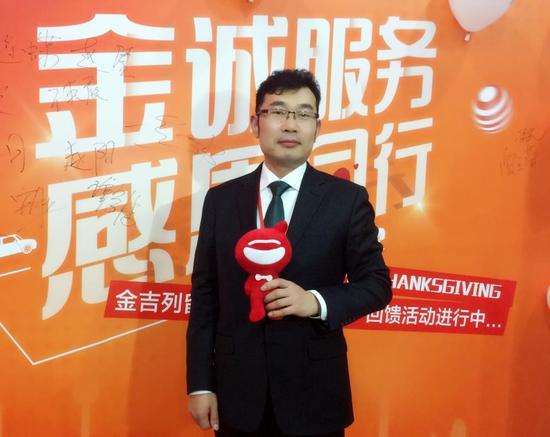 金吉列留学副总裁郑应文先生
