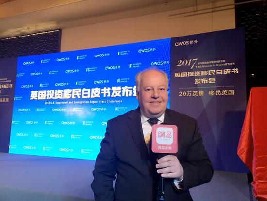 侨外《2017英国投资移民与白皮书》在京成功首发