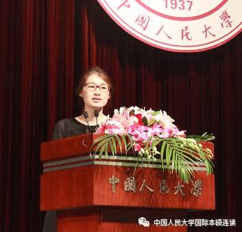 中国人民大学3+2多国留学本硕连读项目招生就业办公室主任薛倩女士