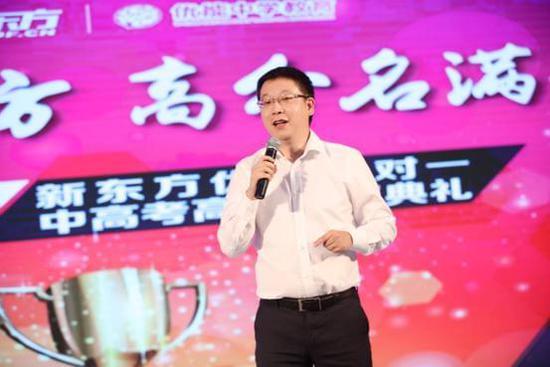 2017年北京新东方优能一对一学员中高考成绩再创新高