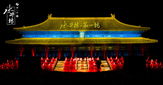 水井坊太廟初秀:聲光幻像圓滿上演 一夜穿梭600年