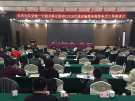 湖南将于2018年底前实现交通一卡通全国互联互通