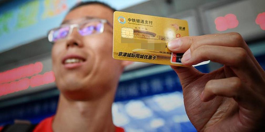 京津城际推同城优惠卡 刷卡可不出示身份证