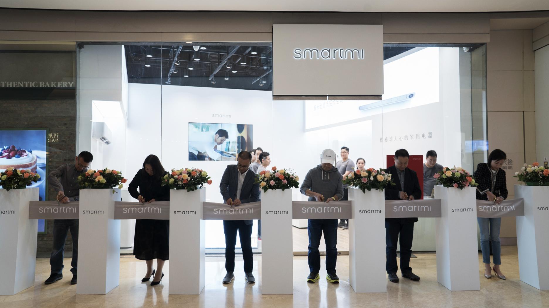 智米首家体验店落户北京:线上线下同价