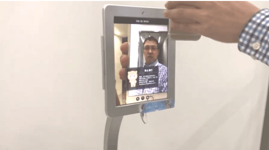 百度:换脸APP骗不了我们的人脸识别系统的照片 - 2