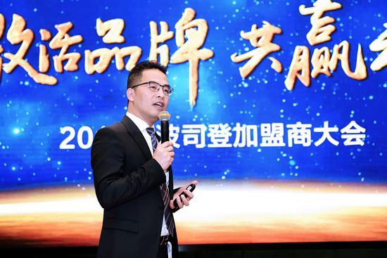波司登2018加盟商大会召开 宣布数十亿投入新战略