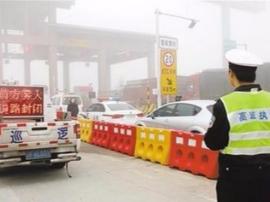 甘肃省多条高速路段收费站入口仍实施临时交通管制
