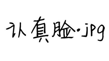 曾经帅过吴彦祖,如今胖到像闰土[112P]