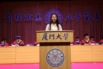 厦门大学校友、2016-2018届美丽中国支教老师李煦炜演讲