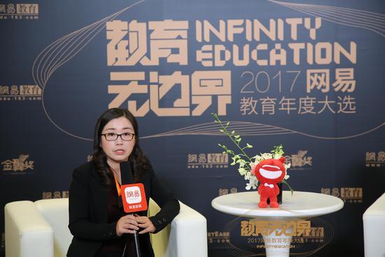 达内教育集团教研副总裁 王春梅女士