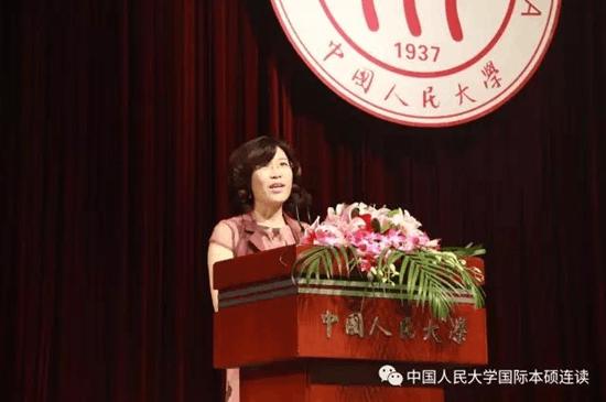 中国人民大学国际合作处副处长李贞实女士
