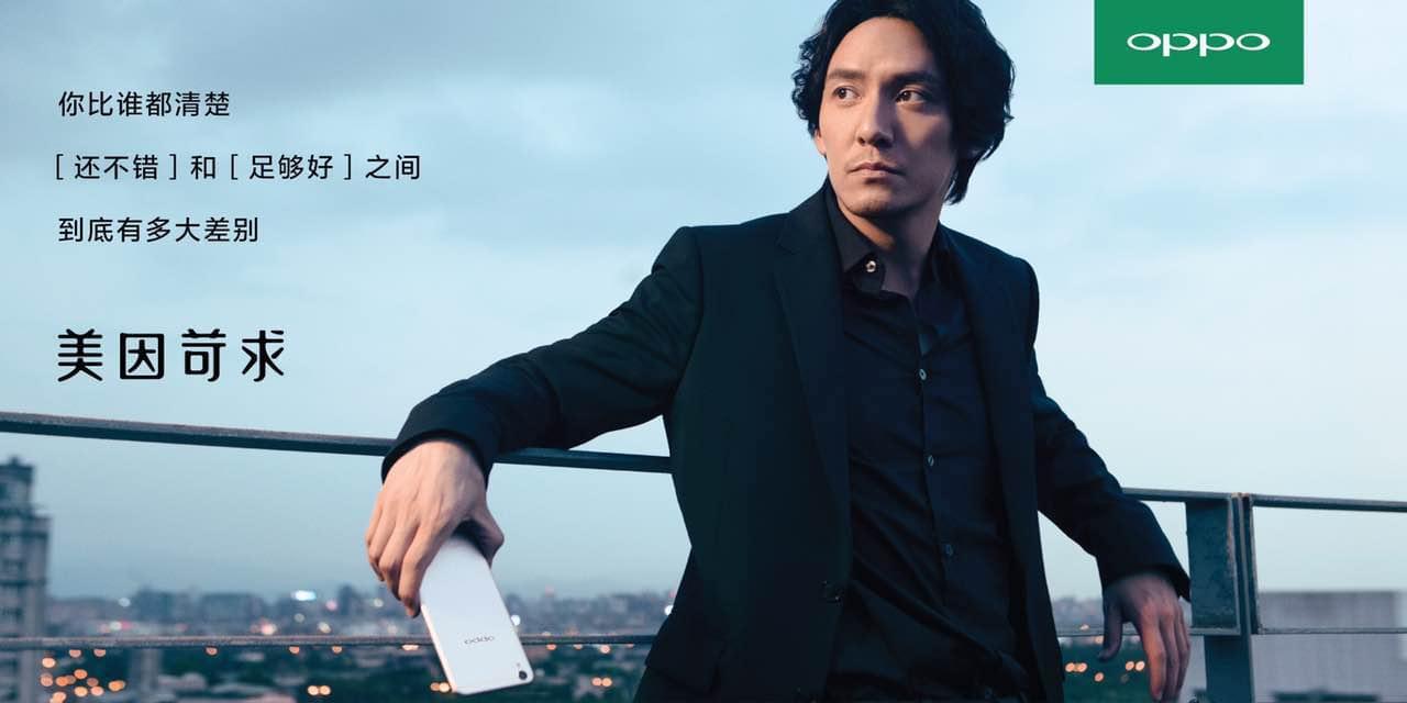 OPPO吴强:不要小瞧iPhone7 不要对三星落井下石的照片 - 1