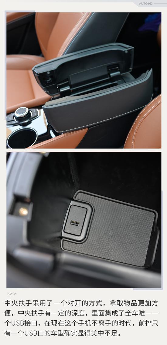 瞄准6座细分市场 网易汽车实拍北汽幻速H5