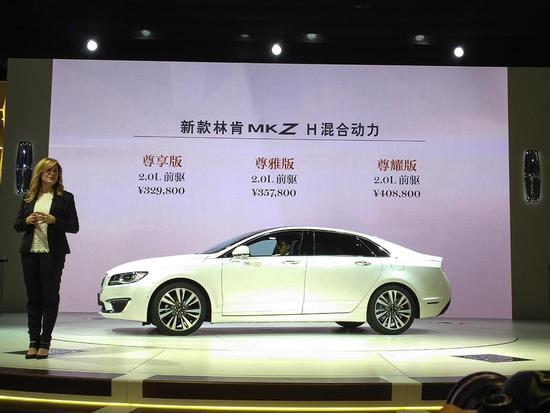 2017上海车展:林肯MKZ混动版上市
