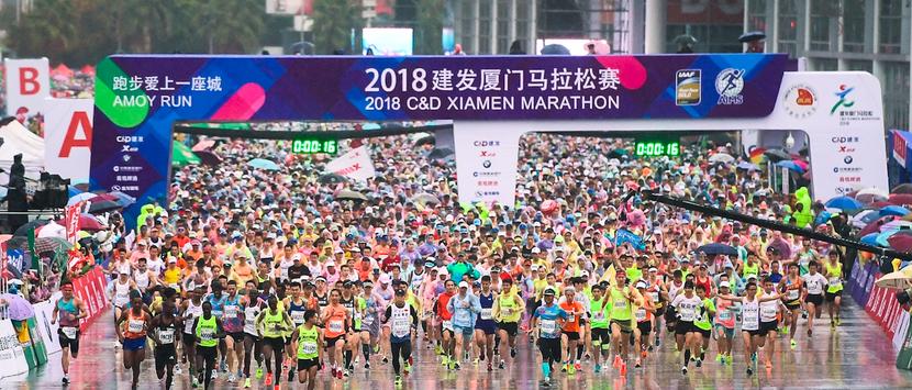 2018建发厦门马拉松 3万跑者征战最美赛道