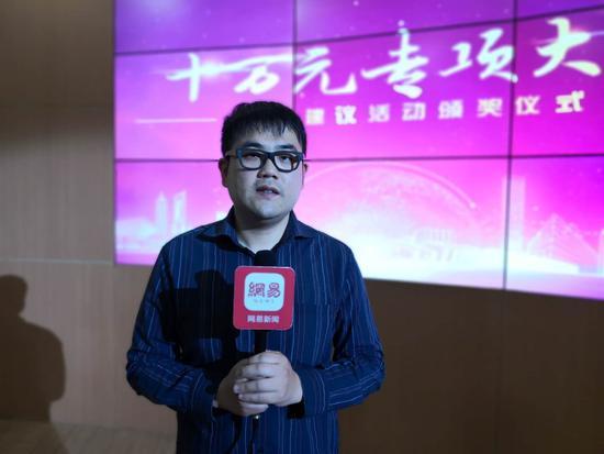 金吉列十万专项大奖特等奖获得者李杰超:金吉列专业、认真、大气