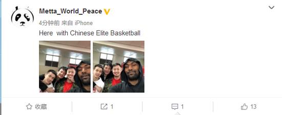 慈世平合影小丁赵继伟 一起出席洛杉矶华人联赛
