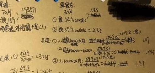 胖編怪聊:雙十一套路深,數學不好的我不想買了