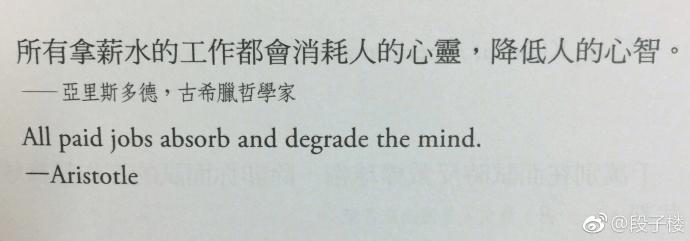 有种东海龙王要冲年中业绩的感觉[86P]