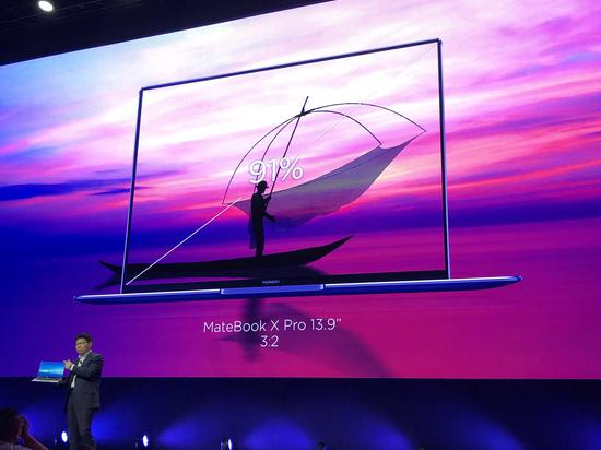 华为发布首款全面屏笔记本HUAWEI MateBook X Pro 售价1499欧元起