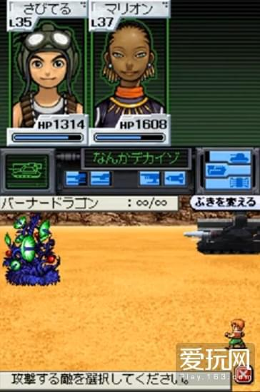 游戏史上的今天:翻新记忆《重装机兵 钢之季节》