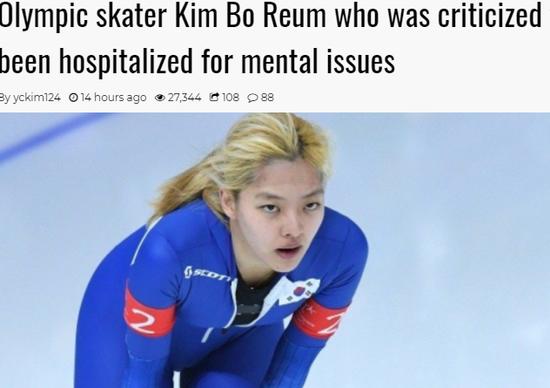 韩速滑内讧女选手住院治疗 心理崩溃后遗症严重