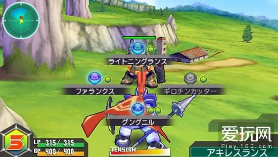 游戏史上的今天:Level5全媒体力作《纸箱战机》