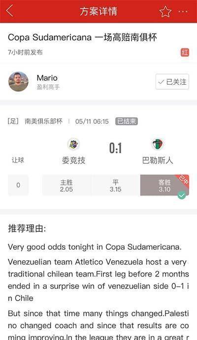 国外盈利高手分享 中国彩民输钱有两大关键误区