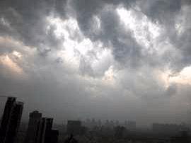 湘潭市关于启动重污染天气蓝色预警的公告