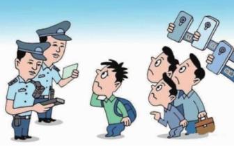 行政执法行动须2部以上设备全程