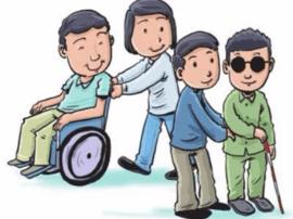 长沙残疾人扶助实施细则出台 看下可享哪些福利