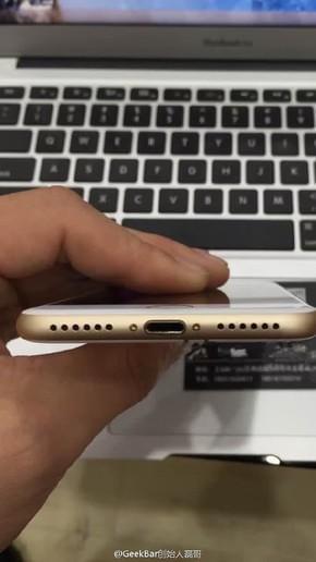 还没见过iPhone 7开机 现在它终于亮了第4张图
